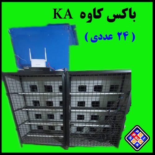 باکس KA24